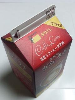 タカナシ カフェ・ラテ