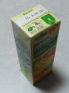 バナナオレンジのむヨーグルト