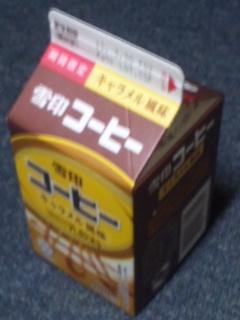 雪印コーヒーキャラメル風味