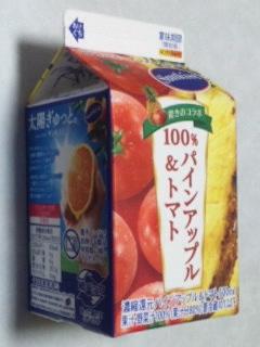 100%パインアップル&トマト