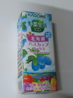 野菜生活100北海道ハスカップミックス
