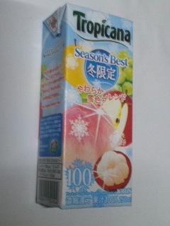 トロピカーナシーズンズ・ベストやわらか雪色ブレンド